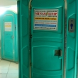 Aluguel de Banheiro Banho com Melhor Preço!