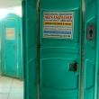 Aluguel de Banheiro Standard com Melhor Preço!